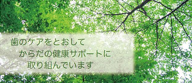 9月2日(月)オープン! 内覧会を開催致します 8月24日(土)、25日(日)11:00~17:00